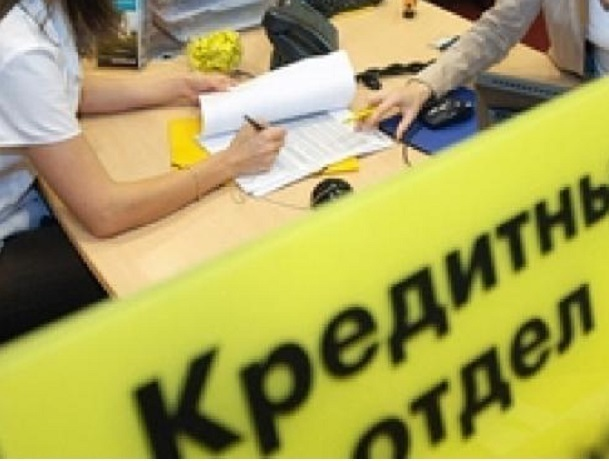 Мошенница придумала хитрую схему и «вытянула» 3 миллиона рублей у жителей Ставрополя