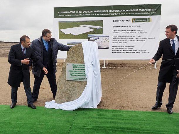 «Не туда и не так развиваемся»: Ставрополье стало инвестиционно не привлекательным регионом
