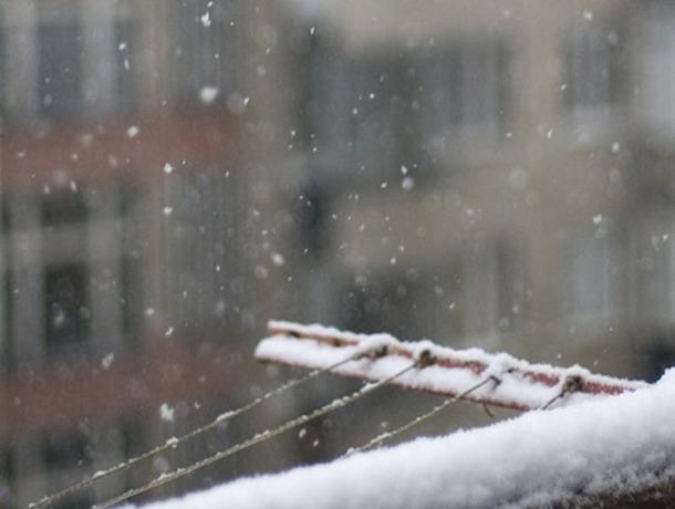 Сильный мокрый снег ожидает ставропольчан в последний день рабочей недели