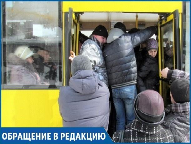 Люди ежедневно ждут переполненные маршрутки по сорок минут, - жительница Ставрополя