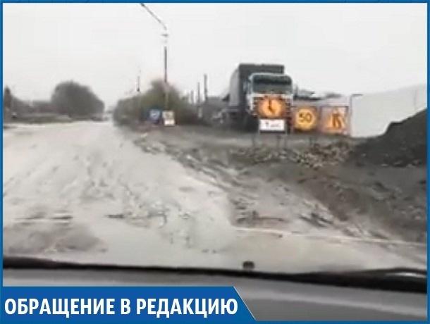 На вынужденную «езду на выживание» из-за затянувшегося ремонта дороги пожаловались жители Старомарьевки