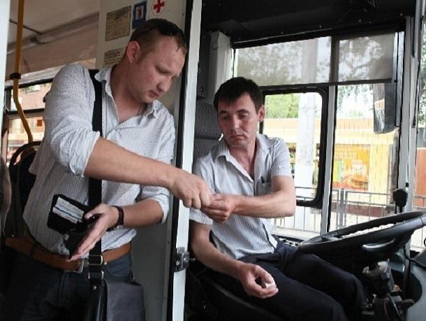 Новые правила посадки и оплаты проезда в троллейбусах действуют с 20 июня в Ставрополе