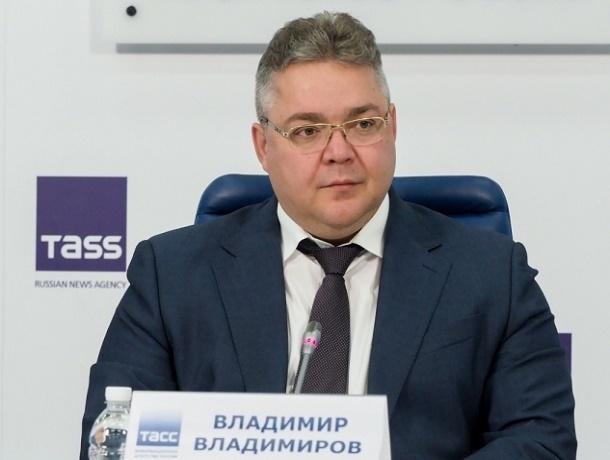 Вопрос о грядущих губернаторских выборах прокомментировал глава Ставрополья Владимиров