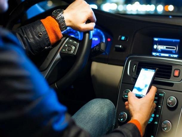 Отметить «убитые дороги» в мобильном приложении посоветовали жителям Ставрополья