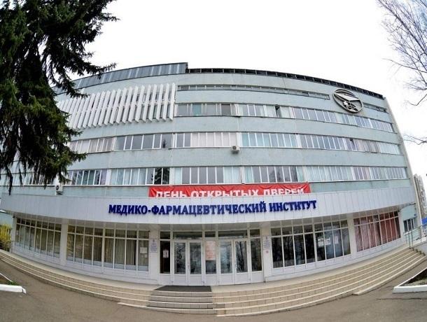 Календарь Ставрополя: сегодня 75 лет назад открылся пятигорский фармацевтический институт