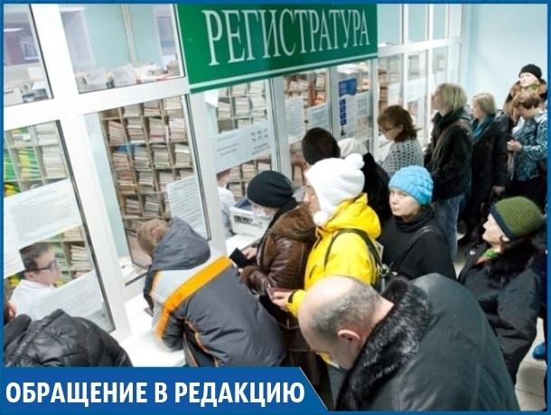 «Я прождала 2 часа в очереди, а мой номер талона пропустили», - жительница Ставрополя