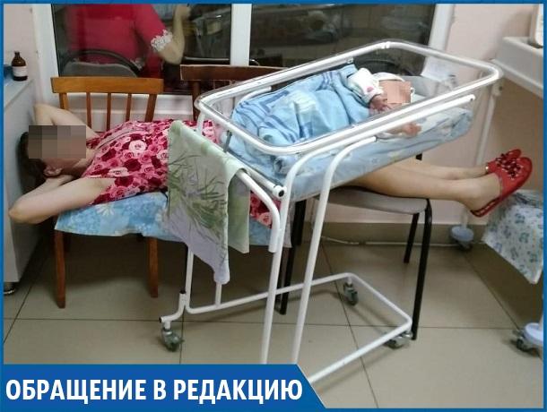 «Мамы после «кесарева» спят на стульях по очереди», - житель Ставрополя о ситуации в детской больнице