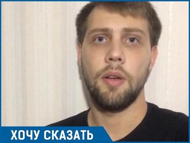 «Я сирота и должен ждать жилье 6 лет»: житель Ставрополя может остаться бездомным из-за недомолвок с имущественным фондом