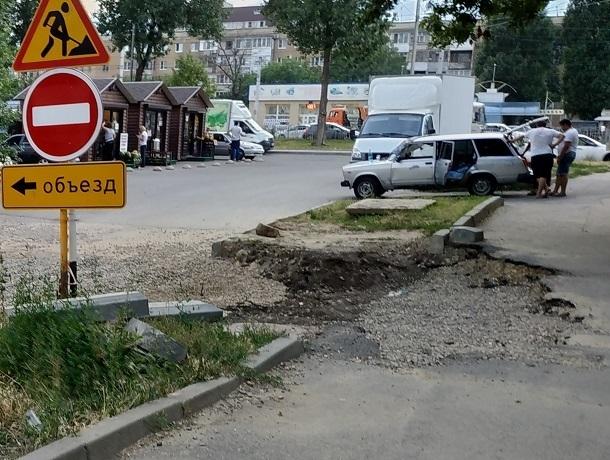 Улицу не восстановили после ремонта теплосетей в Ставрополе
