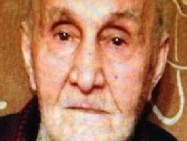 Мужчина с проблемами памяти бесследно пропал в Кисловодске