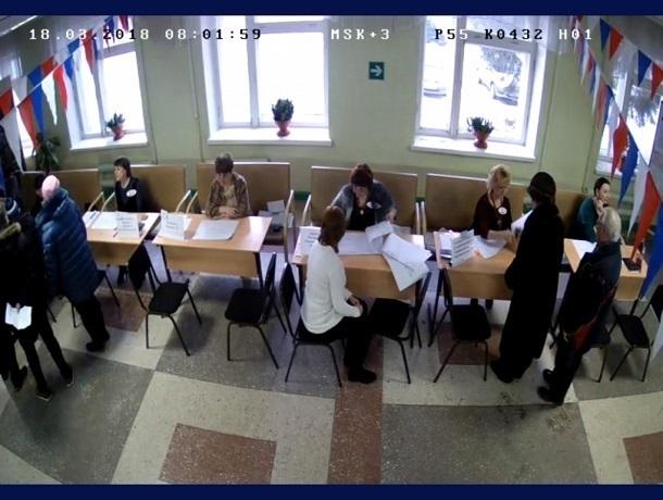 «Ростелеком» подвел итоги работы системы видеонаблюдения на выборах Президента РФ