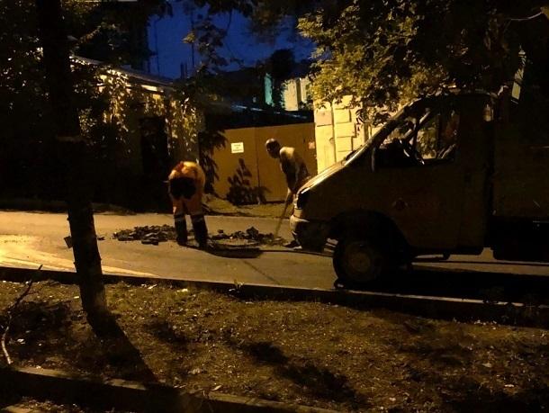 «Сначала ночью асфальт клали, теперь поднимают», - житель Ставрополя пожаловался на странных рабочих