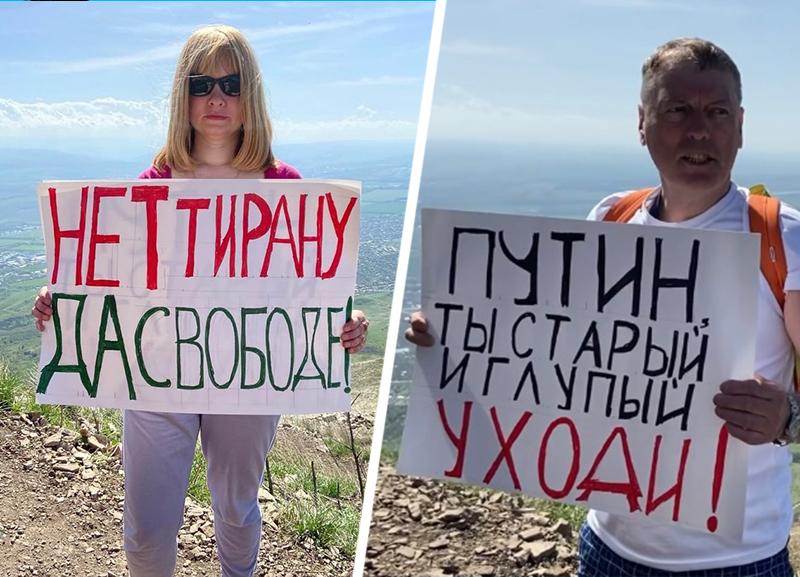Гора Бештау в Пятигорске стала местом выражения гражданской позиции иногородних активистов