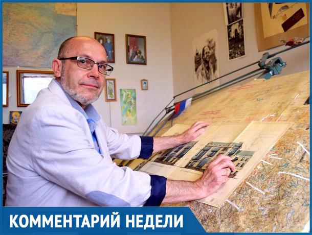 «Благоустройство в Ставрополе выглядит так, словно им занимается похоронное бюро», - архитектор Виктор Маркелов
