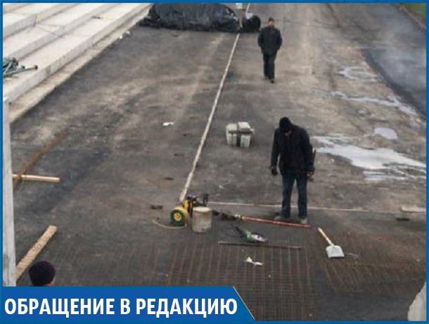 «Стадион реконструируют за бюджетные деньги, а бетон заливают в мороз», - житель Новоалександровска