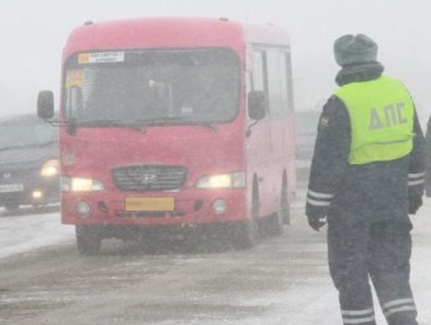 Из-за аномальной погоды на Ставрополье ограничили движение