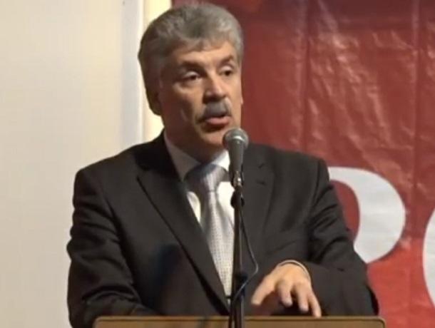 Павел Грудинин закончил свою предвыборную кампанию на Ставрополье