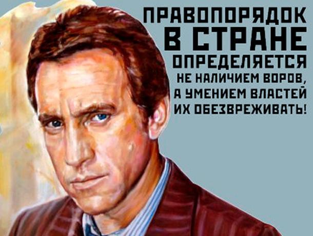 Профессиональный праздник отмечают сотрудники полиции на Ставрополье
