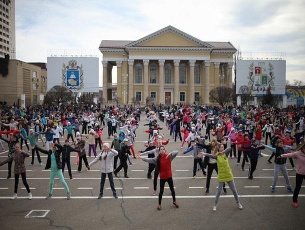 Массовая общегородская зарядка пройдет на площади в Ставрополе