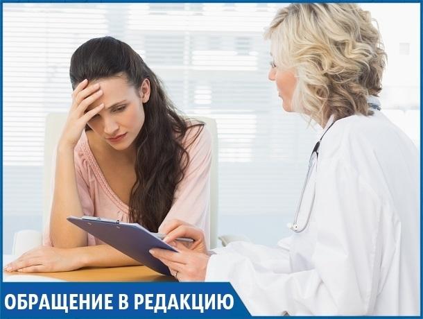 «Мне поставили неправильный диагноз, который мог привести к печальным последствиям», - москвичка о медицинских услугах в Буденновске