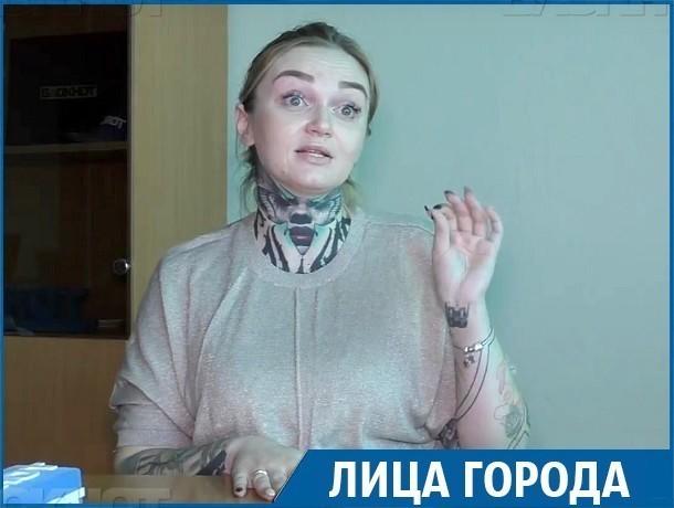 «Не салон вам делает татуировку, ее вам «бьет» мастер», - Маргарита Ставропольская