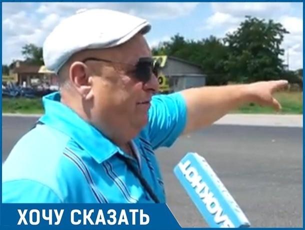 «Наверное, власти ждут, когда здесь собьют людей», - житель Ставрополья