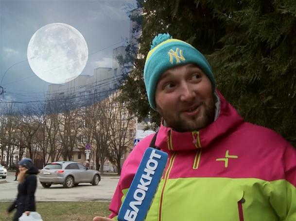 Ставропольчане высказали все, что думают о новом «лунном налоге» с каждого жителя России