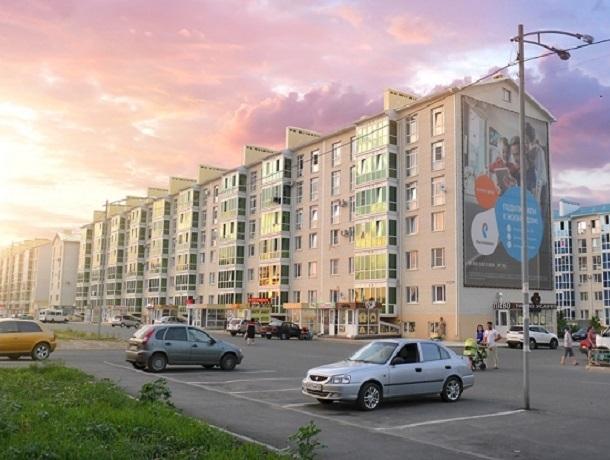 В «Гармонии» открыли продажи квартир в новом доме