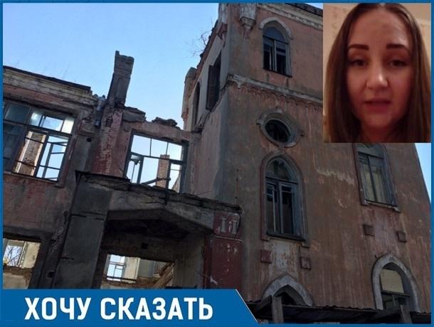 «Кажется, кто-то ждет, пока памятник культуры развалится, чтобы построить офис», - ставропольчанка