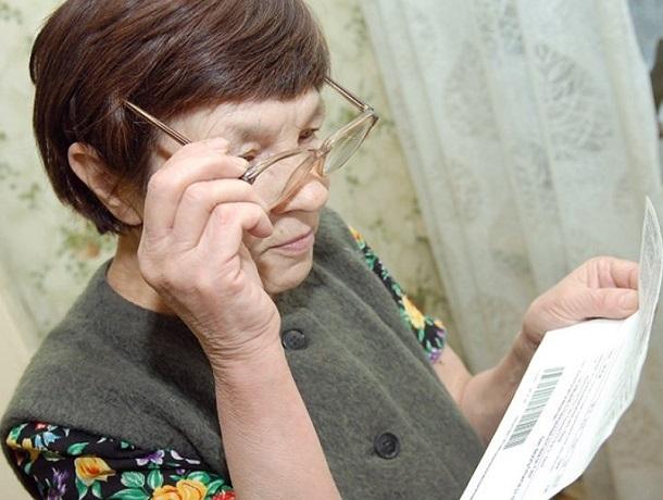 Плата за капремонт вырастет с 1 июля в Ставропольском крае