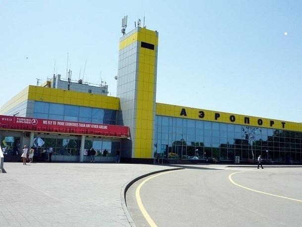 Полмиллиона рублей штрафа заплатит за загрязнение реки и воздуха аэропорт Ставрополя