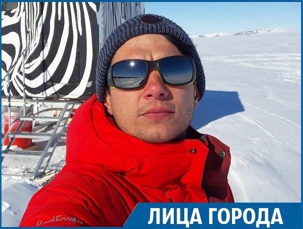 «При температуре -69 были порывы ветра до 80 метров»: полярник из Ставрополя рассказал о годе проживания в Антарктиде