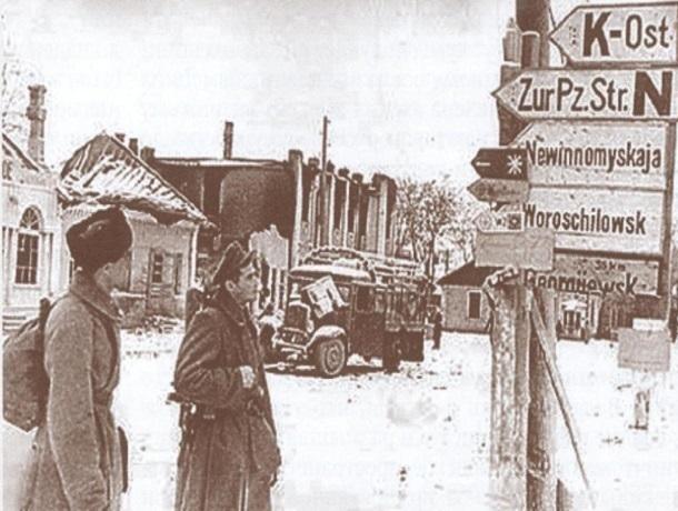 Календарь Ставрополья: 75 лет назад Ессентуки освободили от фашистов