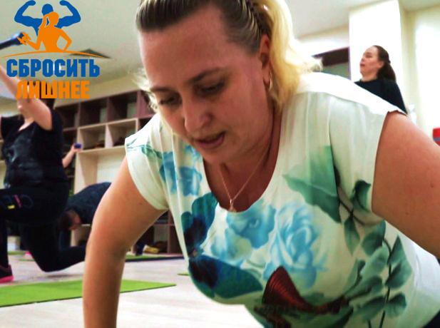 Более тонны составил общий вес 11 участников проекта «Сбросить лишнее» в Ставрополе