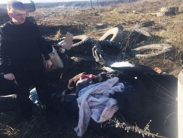30 шуб и дубленок из натурального меха без этикеток уничтожили на Ставрополье