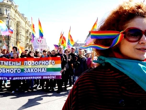 Последователи ЛГБТ-взглядов хотели устроить митинг у здания администрации Пятигорска