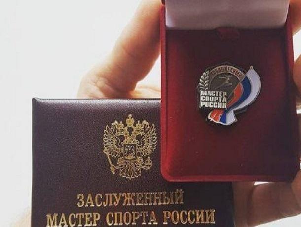 «В футбол играют все, а в волейбол не каждый», - директор ставропольского «Динамо» о званиях ЗМС футболистам сборной России