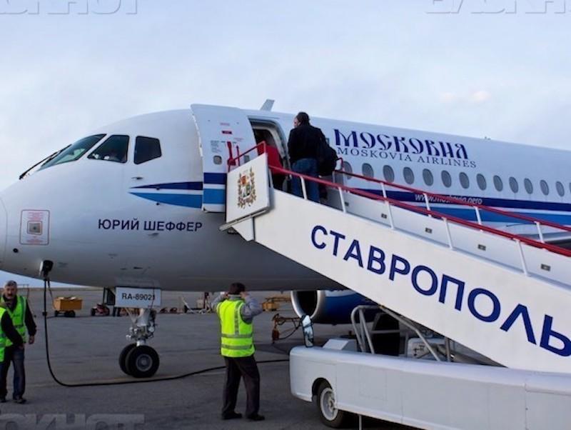 ВМинимущества опровергли реализацию аэропорта «Ставрополь»
