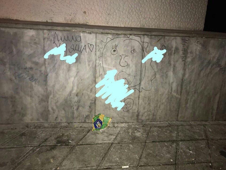 Вандалы изуродовали мемориал Вечной Славы наСтаврополье