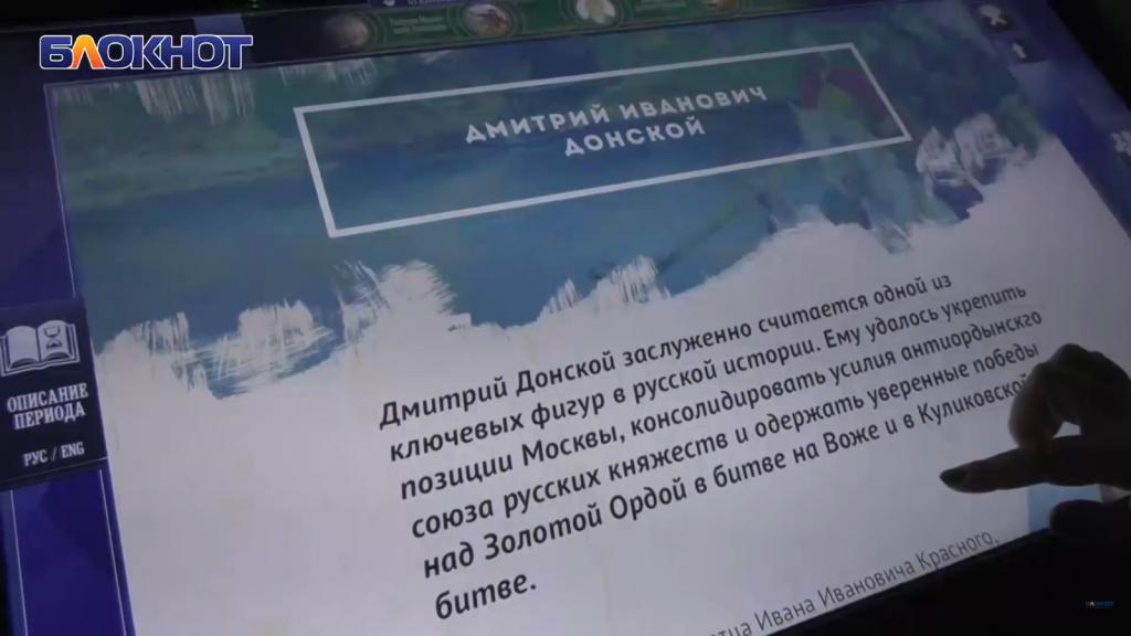 Ставропольский исторический парк «Россия— Моя история» заработал в пробном режиме