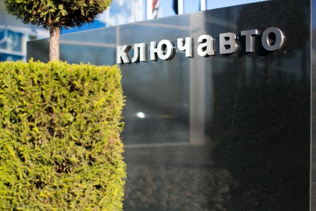 ВСтаврополе открылся новый дилерский центр компании Кия