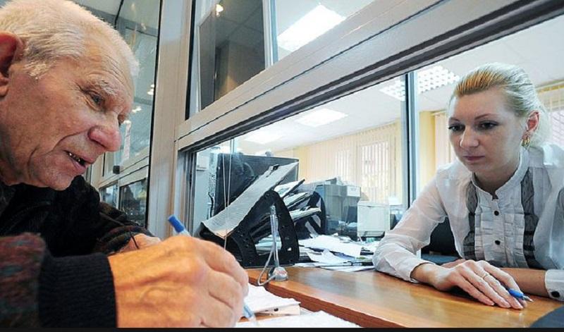 «Проглотит» ли народ пенсионную реформу рассказали эксперты со Ставрополья