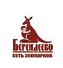 Берендеево.jpg