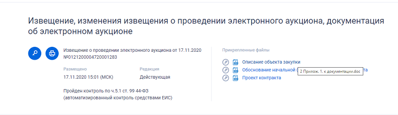 пск3.png