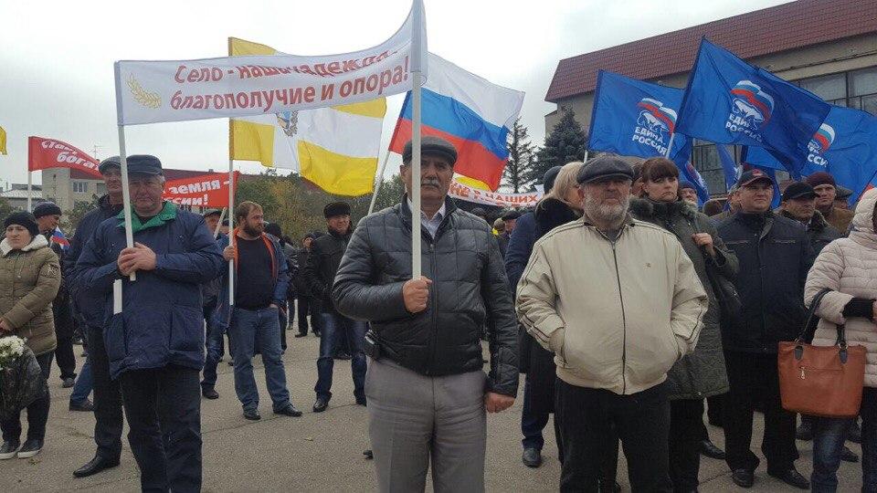 ВСветлограде больше тысячи аграриев вышли намитинг взащиту села